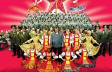 The Red Army Choir Orchestra and Ballet