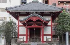 Edo Timeless, mostra fotografica di Mino Di Vita e Kusakabe Kinbei