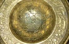 Mille e una storia. Oggetti d'Arte islamica dai depositi del Mao