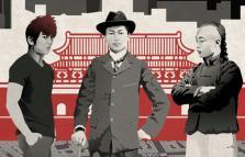 Chinamen. Un secolo di immigrazione cinese a Milano, mostra-documentario