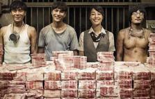 CinaCinema, rassegna di film cinesi