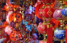 Festival dell'Oriente 2017
